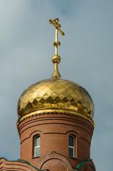 золотой купол с крестом