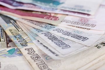 Pile of Russian roubles, closeup