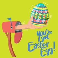 You have Got Easter egg!