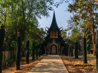 Baandum Museum home
