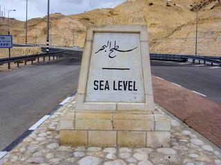 road below sea level, Israel