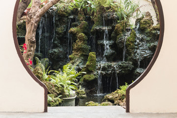 Eingang Japanischer Garten