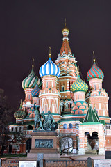 Cathedral of Basil Blessed and Moscow Kremlin at night