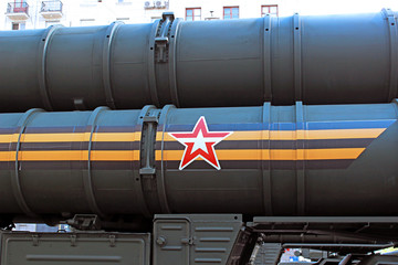 Star sign and St. George ribbon on Russian missile system