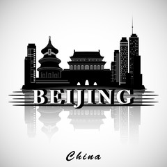 Modern Beijing City Skyline Design