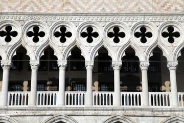 The Doge's Palace, Venice, Italy