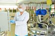 pharmaceutical industry worker - 79967228