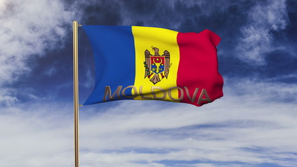 Moldova flag with title waving in the wind. Looping sun rises