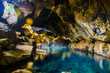 Iceland - Myvatn - Hot pool in cave - 79996478