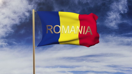 Romania flag with title waving in the wind. Looping sun rises