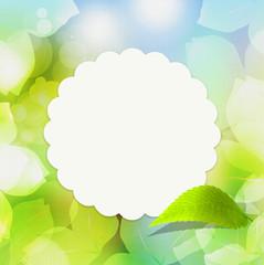 Яркий весенне - летний стилизованный фон.