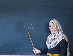 muslim woman teaching islamic religion