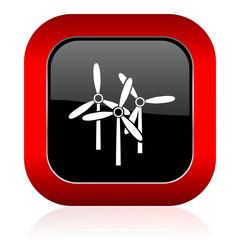 windmill icon renewable energy sign