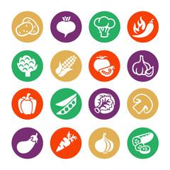 Vegetables vector web icon set