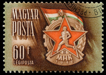Stamp printed in Hungary shows sport medal