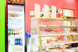 Commercial refrigerator to store drinks and tasty desserts - 80103666