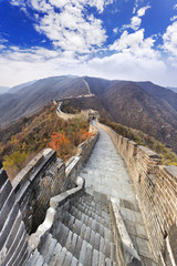 China Great Wall Vertical