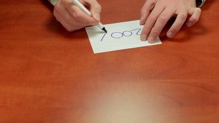 Short negotiation message 200%
