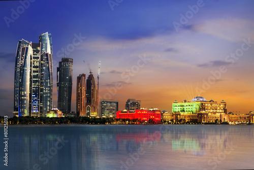 Papiers peints Abou Dabi Abu Dhabi Skyline