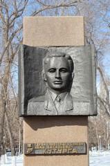 памятник - Иван Васильевич Кутурга