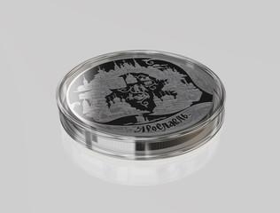commemorative silver coin 200 rubles city of Yaroslavl. Russia
