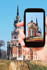 tourist photographs of Cathedral in Mozhaysk