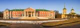 Fototapeta Дворец Шереметевых Palace Sheremetevs