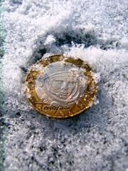 Юбилейная монета