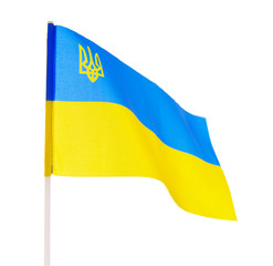National flag of Ukraine isolated on white