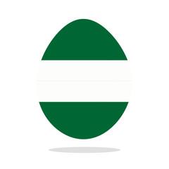 huevo andaluz