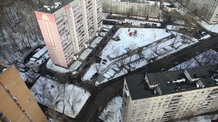 buildings and winter city of the windows of flats in Russia