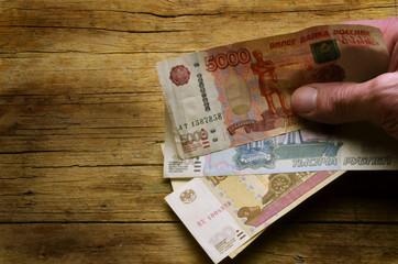 российский рубль Russian ruble Rublo ruso russo