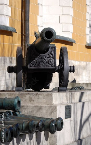 Old cannons in Moscow Kremlin. UNESCO World Heritage Site.
