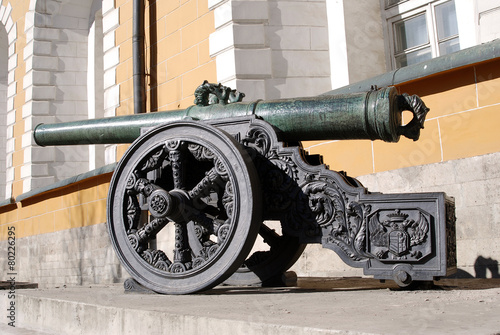 Old cannon in Moscow Kremlin. UNESCO World Heritage Site.