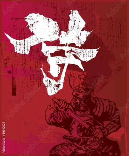 Fototapeta Samurai