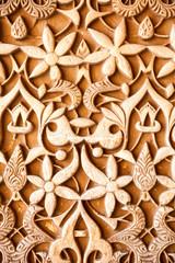 Alhambra de Granada. Islamic plasterwork in Nasrid Palaces