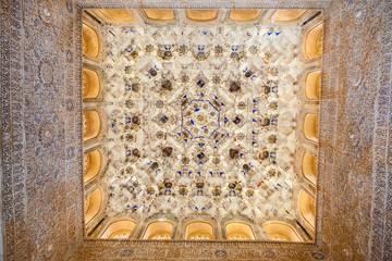 Alhambra de Granada. Vault in Nasrid Palaces