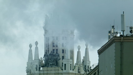 The building in the smoke