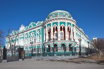 Дом Севастьянова. Екатеринбург.