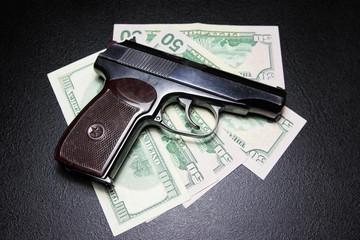 вооруженное ограбление