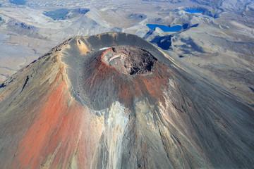 Peak of Mount Ngauruhoe
