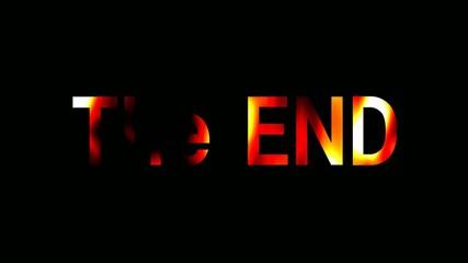 炎 テキスト 終わり the end