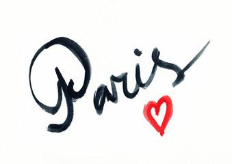I love Paris illustration