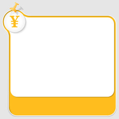yellow text box with pushpin and yen symbol