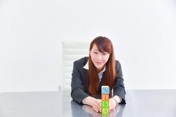 NISA ビジネス 積み木 女性