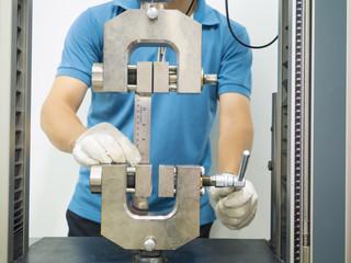 engineering testing machine