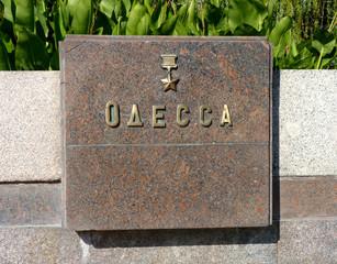 Stella hero-town of Odessa