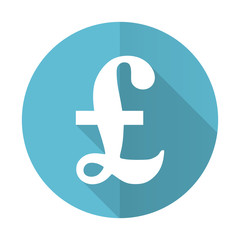 pound blue flat icon