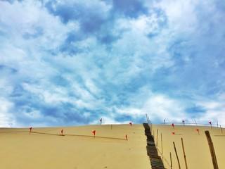dunas de Siriú