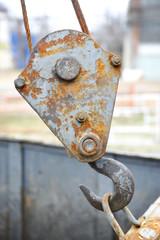 Industrial hook